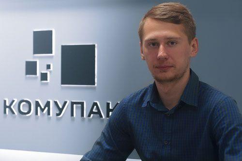Александр Чернышов Менеджер отдела продаж