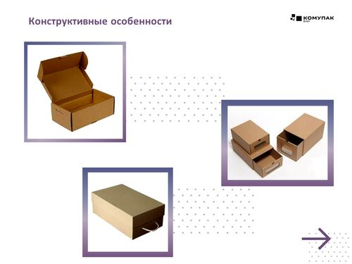 Фото 3 Обувная коробка