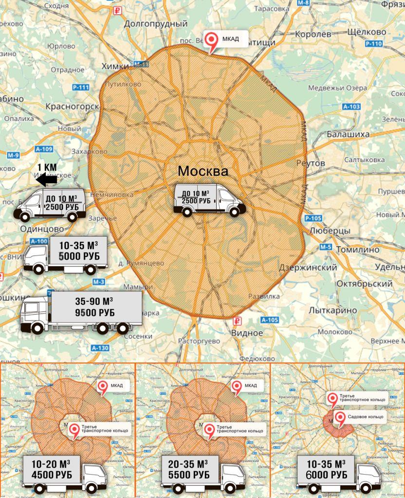 Москва (зоны доставки)
