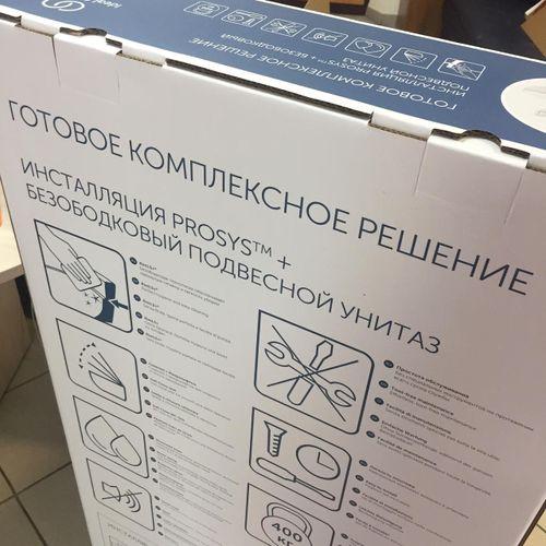 Короб для туалета Фото 3